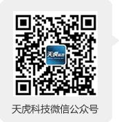 天虎科技微信公众号